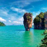 Юго-Восточная Азия